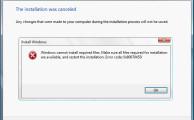Фото ошибки 0x8007045d во время установки Windows
