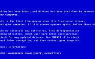 Фото решение ошибки 0x00000024 на Windows