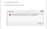 Фото ошибки 0x8007025d на Windows