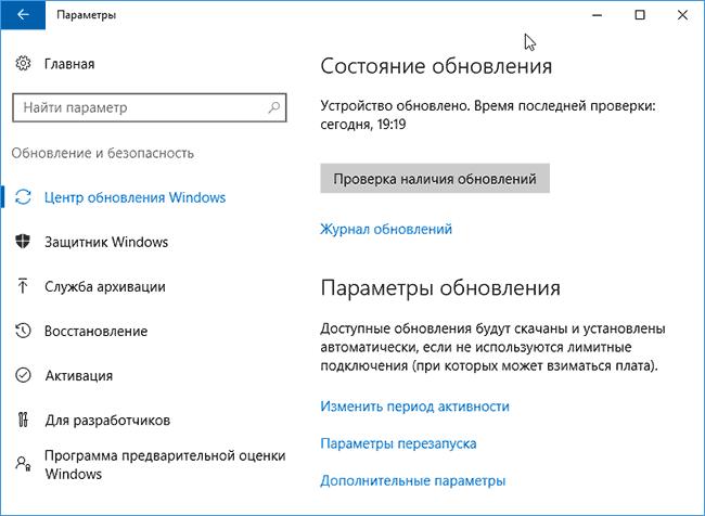Причина и исправление на фото Windows Modules Installer Worker