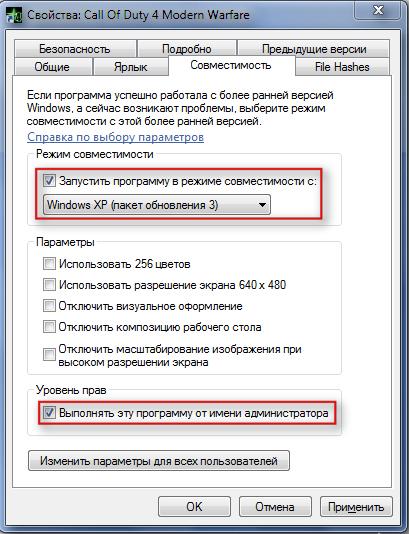 Решение проблемы application load error 5 в фото