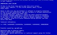 фото unmountable boot volume 0x000000ed на Windows XP