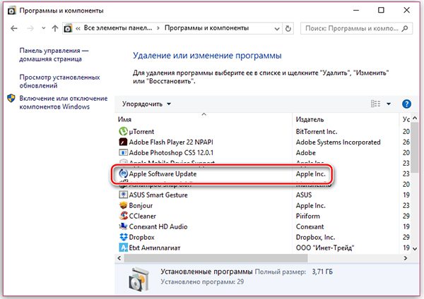фото ошибки windows пакета installer в itunes