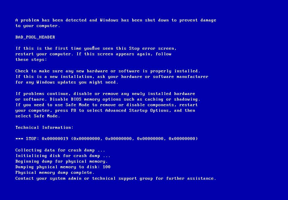 Фото 0x00000019 ошибки на Windows