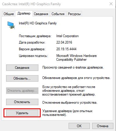 Unknown Device удалить проблему в фото