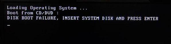 фото если не видит жесткий диск компьютер